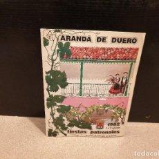 Carteles Feria: ARANDA DE DUERO....PROGRAMA DE LAS FIESTAS PATRONALES...1982....... Lote 168197320