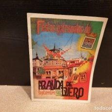 Carteles Feria: ARANDA DE DUERO....PROGRAMA DE LAS FIESTAS PATRONALES...1986....... Lote 168198772