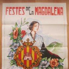Carteles Feria: CARTEL FIESTAS DE LA MAGDALENA, 1984, CASTELLON, HIDALGO, MIDE APROX. 61 X 86 CM, CF55. Lote 168703068