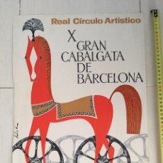 Carteles Feria: X GRAN CABALGATA DE BARCELONA FIESTA DE LA MERCED 1968. Lote 169445021