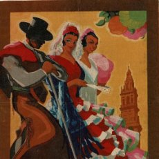 Carteles Feria: CÓRDOBA.- 1946 CARTEL DE FERIA, POR VICENTE FLORES. 35 X 67.. Lote 171245675