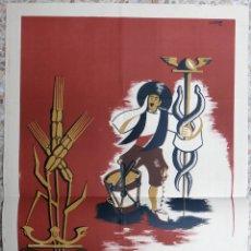 Carteles Feria: CARTEL FERIAS Y FIESTAS ALBACENTE 1953, LITOGRAFIA , LIZZNO , ORIGINAL . Lote 171260288