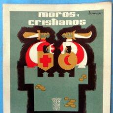 Carteles Feria: CARTEL FERIAS Y FIESTAS MOROS Y CRISTIANOS , VILLENA 1961 , MEDIANO ,ORIGINAL . Lote 171450022