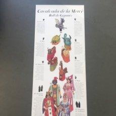 Carteles Feria: CARTEL CAVALCADA DE LA MERCÈ BALL DE GEGANTS 1993. Lote 174205893