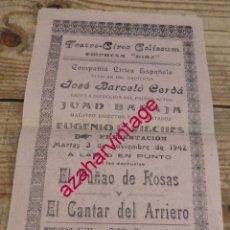 Carteles Feria: FREGENAL DE LA SIERRA, 1942, CARTEL OBRA LIRICA EL PUÑAO DE ROSAS, 125X220MM. Lote 176119934