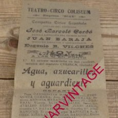 Carteles Feria: FREGENAL DE LA SIERRA, 1942, CARTEL OBRA DE TEATRO AGUA,AZUCARILLOS Y AGUARDIENTE,105X300MM. Lote 176120555