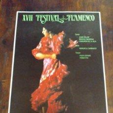 Carteles Feria: CARTEL DE CAMARON DE LA ISLA TOQUE TOMATITO 70 X 50 DIFICIL DE CONSEGIR 1977.ZAMORA.. Lote 176823855