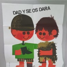 Carteles Feria: DAD Y SE OS DARÁ. DÍA NACIONAL DE CARIDAD. CORPUS CHRISTI. CARITAS ESPAÑOLA 1966.. Lote 176931108