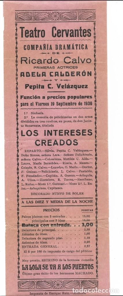 CARTEL TEATRO CERVANTES PROGRAMACIÓN Y PRECIOS. AÑO 1930 (Coleccionismo - Carteles Gran Formato - Carteles Ferias, Fiestas y Festejos)