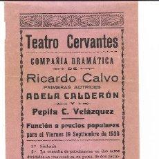 Carteles Feria: CARTEL TEATRO CERVANTES PROGRAMACIÓN Y PRECIOS. AÑO 1930. Lote 176997340