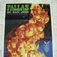 Carteles Feria: CARTEL FALLAS DE SAN JOSÉ - VALENCIA 1963. Lote 178066395