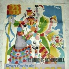 Carteles Feria: CARTEL GRAN FERIA DE VALENCIA. JULIO 1964. 25 AÑOS DE PAZ ESPAÑOLA. Lote 178067513