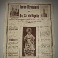 Carteles Feria: ASTURIAS CARTEL ACTOS A CELEBRAR FIESTA NUESTRA SEÑORA DE LA BEGOÑA PATRONA DE GIJÓN AÑO 1941. Lote 178709416