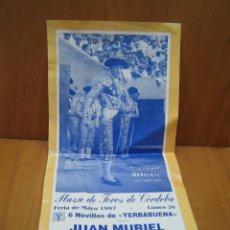 Carteles Feria: CARTEL PLAZA DE TOROS DE CORDOBA 1997. Lote 178866720