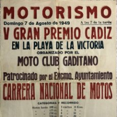 Cartazes Feira: CARTEL. MOTORISMO. MOTO CLUB GADITANO. CARRERA NACIONAL DE MOTOS. CADIZ, 1949. . Lote 179221326
