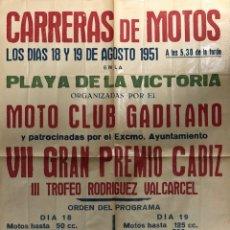 Carteles Feria: CARTEL. CARRERA NACIONAL DE MOTOS. MOTO CLUB GADITANO. VII GRAN PREMIO. CADIZ, 1951. . Lote 179221432