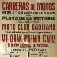 Carteles Feria: CARTEL. CARRERAS DE MOTOS. MOTO CLUB GADITANO. VI GRAN PREMIO. PLAYA LA VICTORIA. CADIZ, 1950.. Lote 179222830