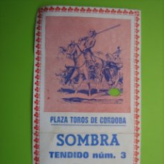 Carteles Feria: ANTIGUA ENTRADA DE PLAZA DE TOROS DE CORDOBA. Lote 179960723