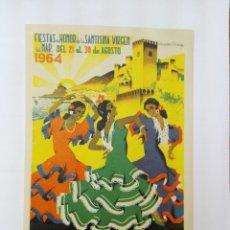 Carteles Feria: CARTEL DE ALMERIA . FIESTAS EN HONOR DE LA SANTISIMA VIRGEN DEL MAR 1964.. Lote 180083712
