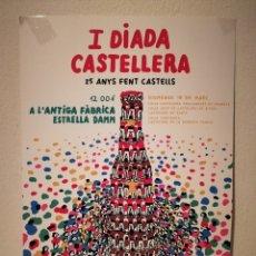 Carteles Feria: CARTEL ORIGINAL -A4- DIADA CASTELLERA - ESTRELLA DAMM - CERVEZA - FABRICA BARCELONA. Lote 182611880