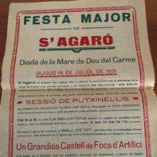 Carteles Feria: S´ AGARÓ GIRONA CARTEL ANUNCIO FESTA MAJOR DE 1931. Lote 182857920