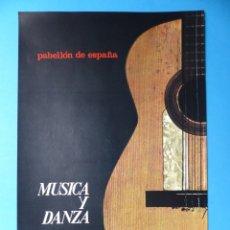 Carteles Feria: NUEVA YORK - FERIA MUNDIAL MUSICA Y DANZA PABELLON DE ESPAÑA - AÑO 1964-1965. Lote 183182336