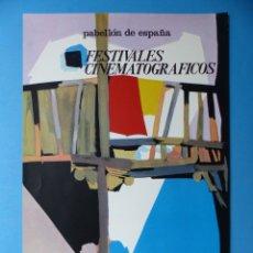 Carteles Feria: NUEVA YORK - FERIA MUNDIAL FESTIVALES CINEMATOGRAFICOS PABELLON DE ESPAÑA - AÑO 1964-1965. Lote 183182935