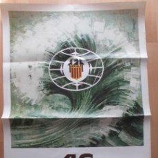 Carteles Feria: CARTEL FERIA MUESTRARIO INTERNACIONAL VALENCIA 1968 CF70. Lote 183706556