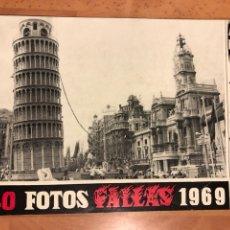 Carteles Feria: ALBUM BAYARRI 40 FOTOS FALLAS DE VALENCIA 1969. Lote 183774946