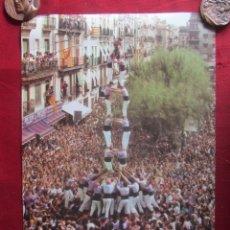 Carteles Feria: CARTEL.POSTER. COLLA JOVE DELS XIQUETS DE TARRAGONA. SANAT TECLA 1990. Lote 183959057