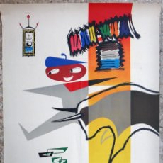 Affiches Foire: CARTEL PUBLICIDAD FERIAS Y FIESTAS DE SAN FERMIN PAMPLONA 1962 LITOGRAFIA ALFONSO STARLORLOA , PF. Lote 184127973