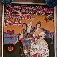 Carteles Feria: CARTEL ORIGINAL GRAN FERIA Y FIESTAS EN VALENCIA JULIO 1971 - BUEN ESTADO. Lote 184292431