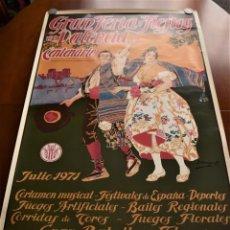 Carteles Feria: GRAN FERIA Y FIESTAS EN VALENCIA - JULIO 1971 - ORIGINAL DE ÉPOCA - 62 X 100 CM - MUY BUEN ESTADO. Lote 184293272