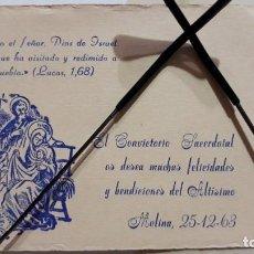 Carteles Feria: TARJETA FELICITACIÓN NAVIDAD MOLINA SEGURA EVANGELIO LUCAS CONVICTORIO SACERDOTAL BENDICIÓN ALTÍSIMO. Lote 184776200