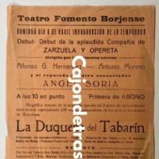 Carteles Feria: TEATRO FOMENTO BORJENSE. Lote 187408818
