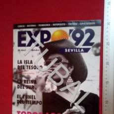 Carteles Feria: TUBAL EXPO 92 SEVILLA PLANO POSTER CARTEL 120X48 CM 1992 2,35 € ENVÍO 2019 U11. Lote 188483103