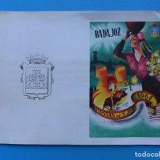 Carteles Feria: BADAJOZ - FIESTAS DE SAN JUAN - AÑO 1964. Lote 189574950