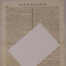 Carteles Feria: CARTEL DE LOS FESTEJOS POR EL ANIVERSARIO DE LA CONSTITUCIÓN DE 1812 BARCELONA 1823. Lote 190181277