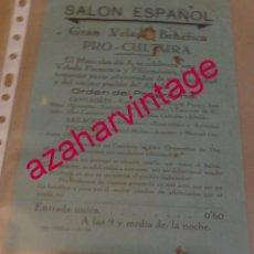 Carteles Feria: DOS HERMANAS, AÑOS 30. CARTEL VELADA FLAMENCA PRO CULTURA, CANTAORES DE DOS HERMANAS Y ALCALA. Lote 190862198