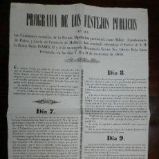 Carteles Feria: CARTEL DE 1846, PALMA DE MALLORCA, MONARQUIA, PROGRAMA DE LOS FESTEJOS PUBLICOS PARA SOLEMNIZAR EL E. Lote 190899181