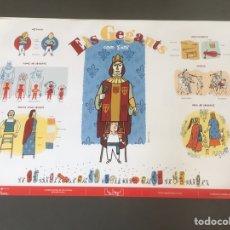 Cartazes Feira: CARTEL ELS GEGANTS. COM SON? DIBUJOS GALLARDO. Lote 194115586