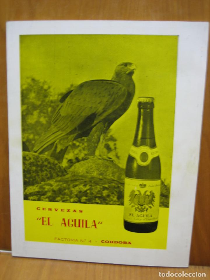 Carteles Feria: Antigua revista Cordoba en Mayo 1971 - Foto 6 - 194897385