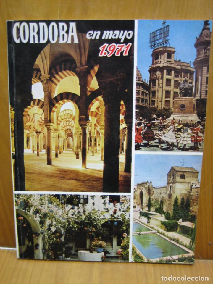 ANTIGUA REVISTA CORDOBA EN MAYO 1971 (Coleccionismo - Carteles Gran Formato - Carteles Ferias, Fiestas y Festejos)