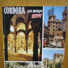 Carteles Feria: ANTIGUA REVISTA CORDOBA EN MAYO 1971. Lote 194897385
