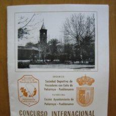 Carteles Feria: CONCURSO INTERNACIONAL DE PESCA. PEÑARROYA-PUEBLO NUEVO 1978. Lote 194899042