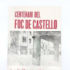 Carteles Feria: CENTENARI DEL FOC DE CASTELLÓ ( 1874-1974 ) ILUSTRAT. Lote 195106360