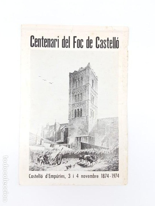 Carteles Feria: CENTENARI DEL FOC DE CASTELLÓ ( 1874-1974 ) ILUSTRAT - Foto 5 - 195106360