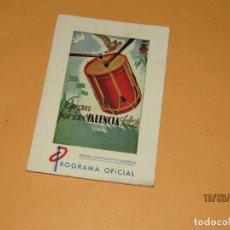 Carteles Feria: ANTIGUO PROGRAMA OFICIAL DE GRAN FERIA DE VALENCIA DE JULIO DEL AÑO 1942. Lote 197085988