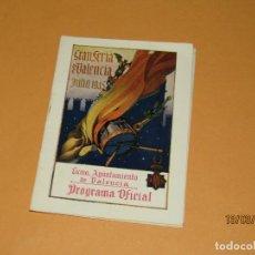 Carteles Feria: ANTIGUO PROGRAMA OFICIAL DE GRAN FERIA DE VALENCIA DE JULIO DEL AÑO 1945. Lote 197086072