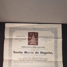 Carteles Feria: INSCRIPCIÓN COMO COFRADE A LA COFRADIA NTRA. SRA. DE BEGOÑA PATRONA DE VIZCAYA. AÑO 1914.. Lote 198339732